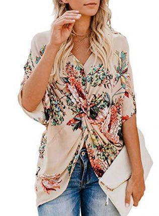 577a7b3aa4c0c1 FARYSAYS Twist Tops Loose Casual Blouse Shirts